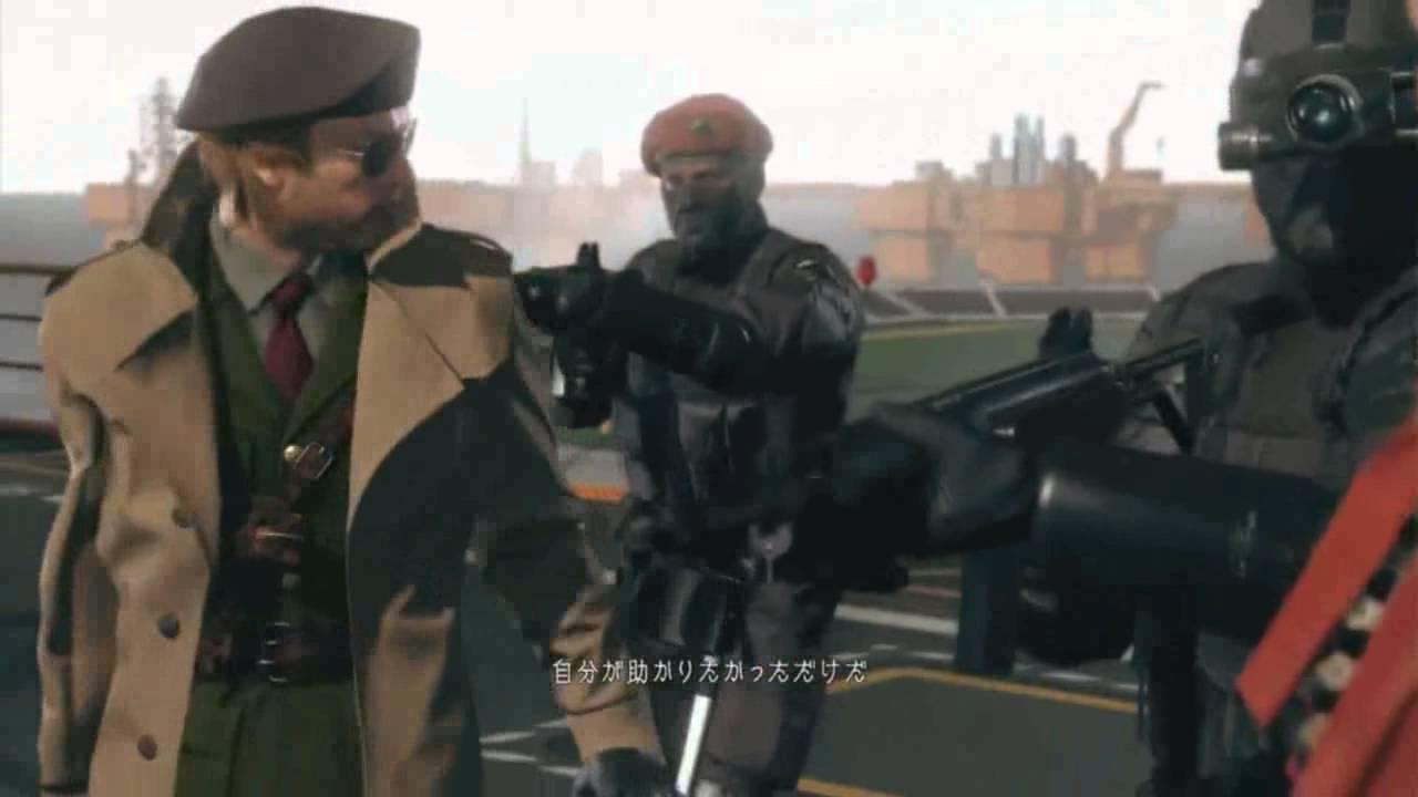 #TGS14: Metal Gear Solid V: The Phantom Pain