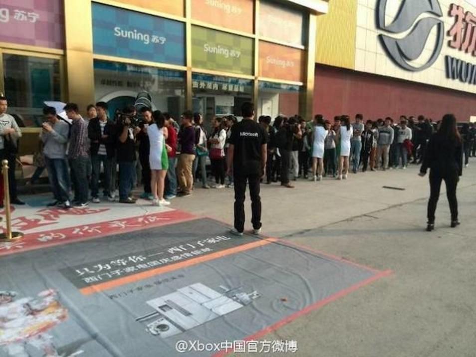 Code ai negozi per l'uscita di Xbox One in Cina