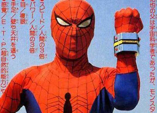 Classifiche Giappone, settimana 37/2018: Spider-Man ancora al comando!